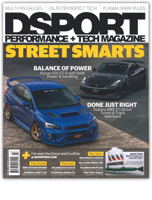 DSPORT July 2016